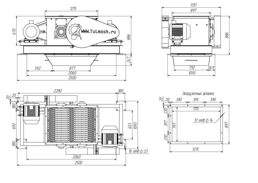 Измельчитель роторно-дисковый РДИ-2/620