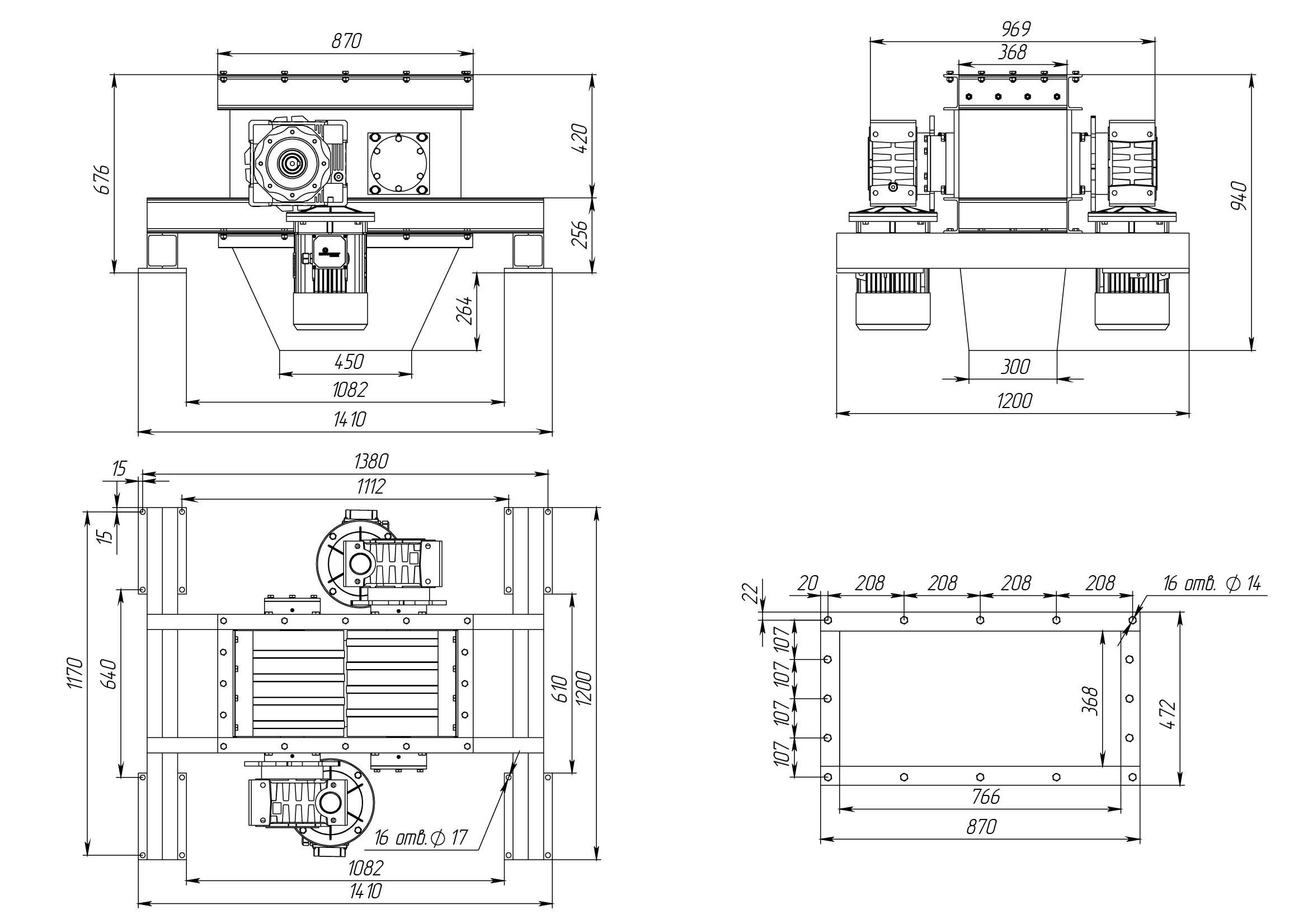 Валковая дробилка технические характеристики дробилка кмд в Набережные Челны
