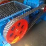 Роторно-дисковый измельчитель РДИ 2/490