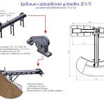Дробильно-сортировочный комплекс ДСУ-15