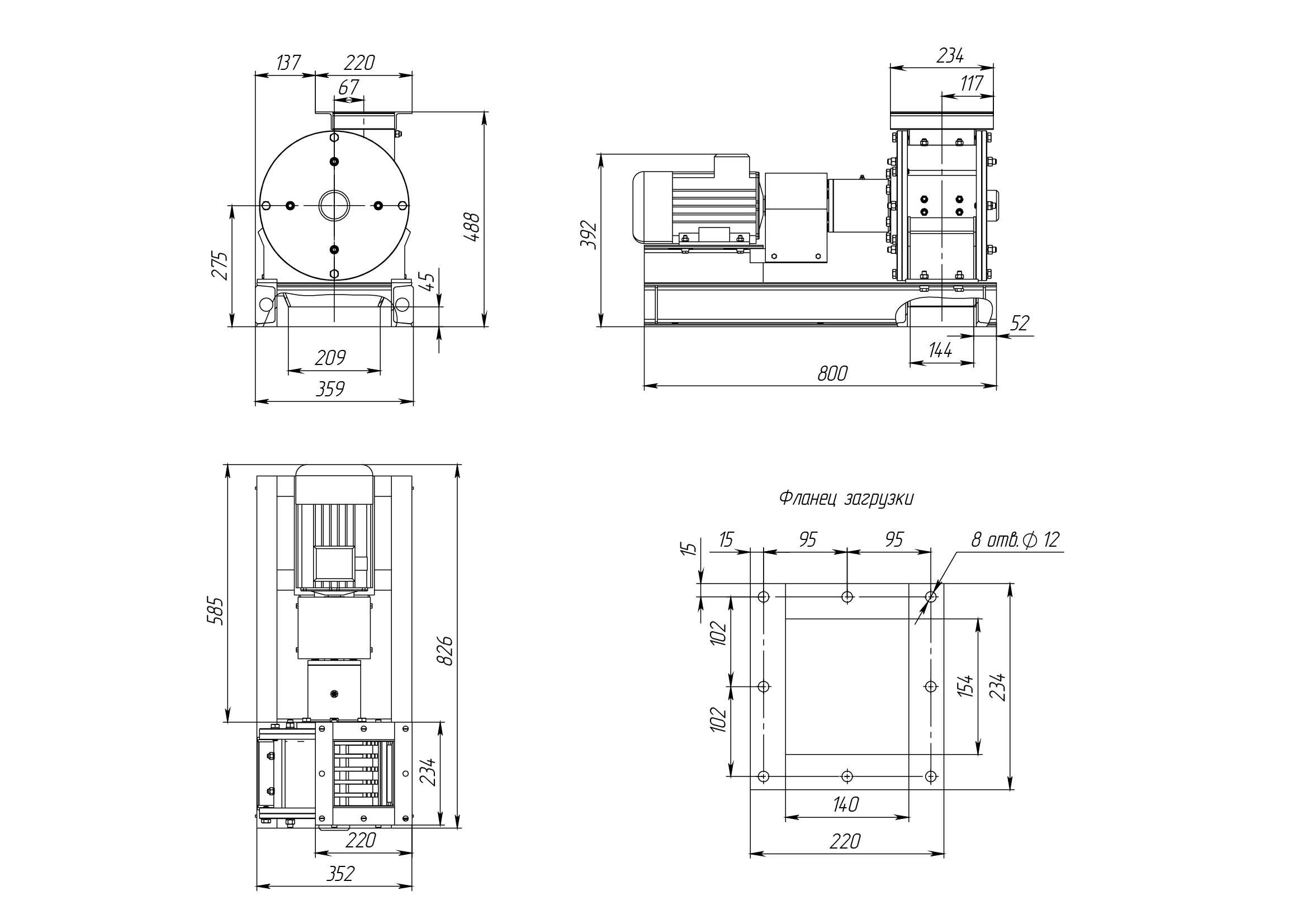Молотковая дробилка чертеж мм 140 дробилка для керамзита б.у в москве