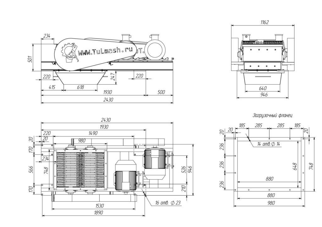 Измельчитель роторно-дисковый РДИ-2/490