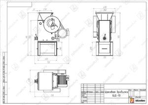 Габаритный чертеж щековая дробилка ЩД-10