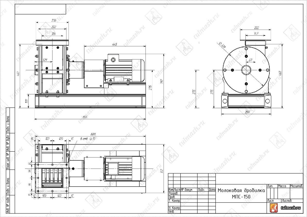 Габаритный чертеж молотковая дробилка МПС-150