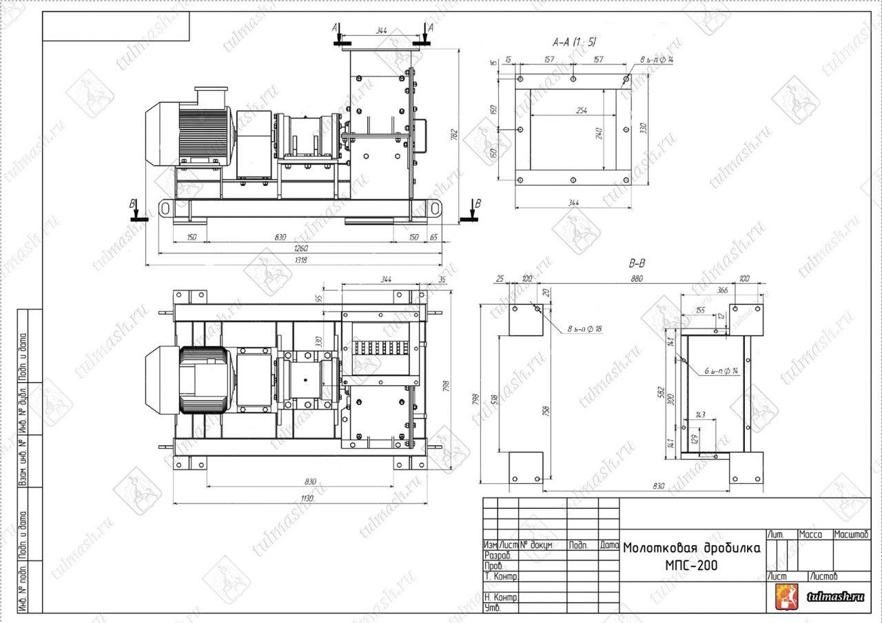 Молотковая дробилка МПС 200 габаритный чертеж