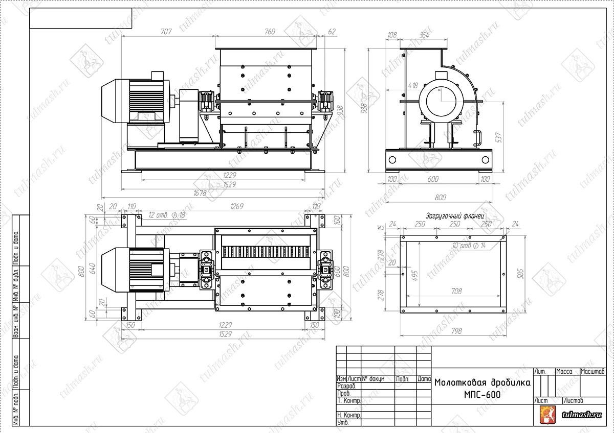 Молотковая дробилка МПС 600 габаритный чертеж