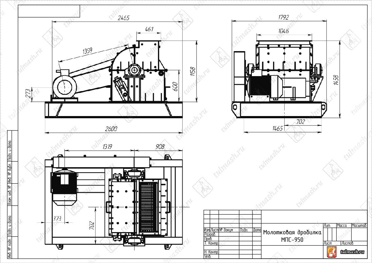 Молотковая дробилка МПС 950 габаритный чертеж