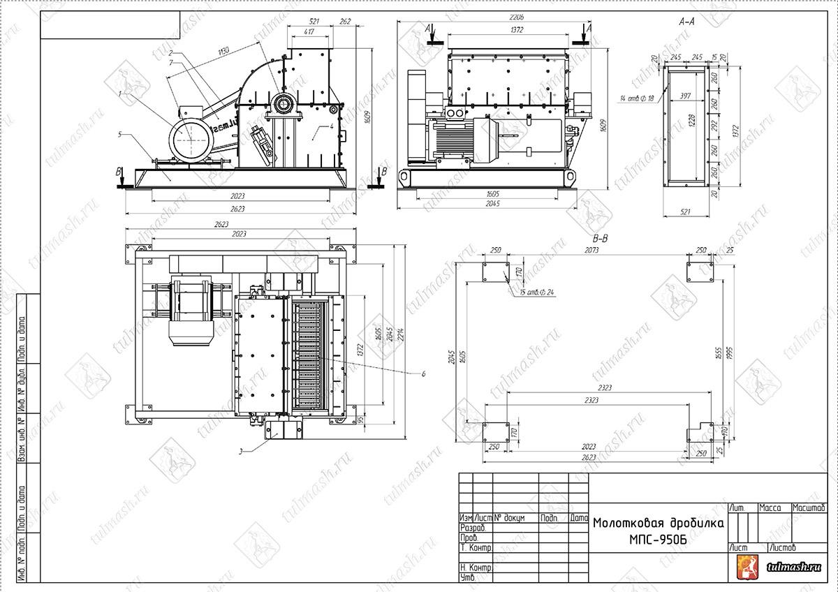 Молотковая дробилка МПС-950Б габаритный чертеж