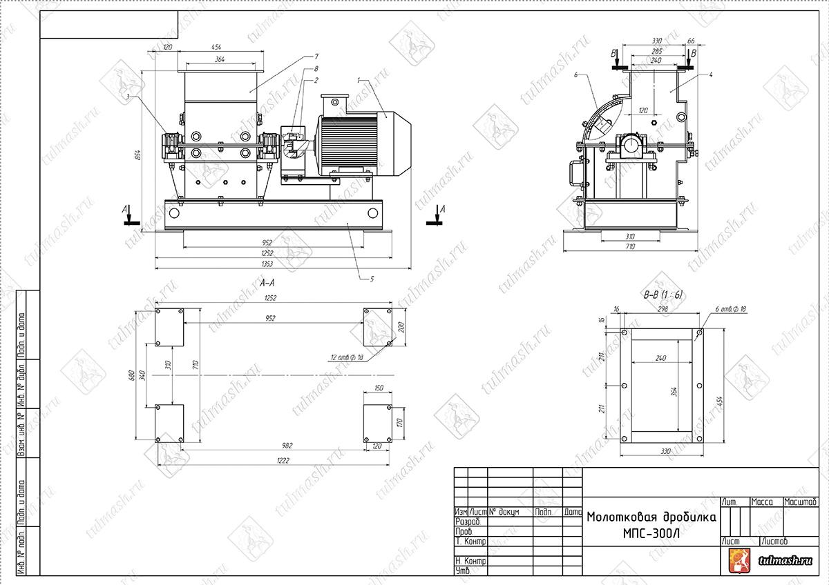 Молотковая дробилка МПС-300Л - габаритный чертеж