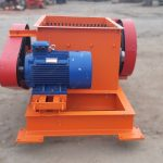роторно-дисковый измельчитель РДИ 2-620